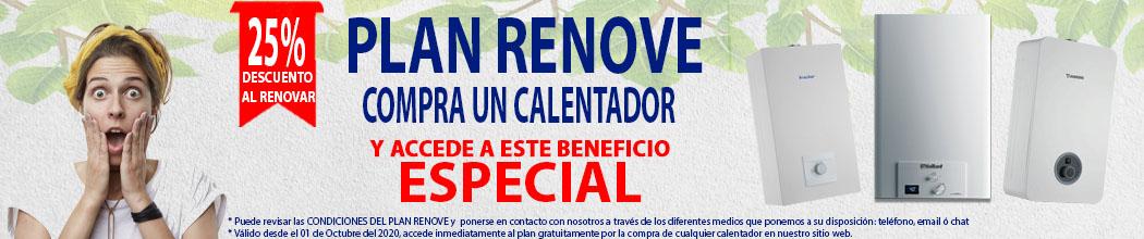 Nuevo Plan Renove en Todos tus Calentadores!!!